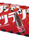 オロナミンCドリンク 592円(税込)