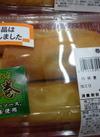 五品目のパリパリ春巻 278円(税抜)