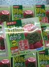 カネカ朝飯めかぶ 198円(税抜)