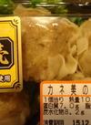 特製肉焼売 358円(税抜)