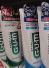 GUMペーストST 248円(税抜)