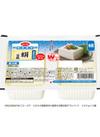 国産大豆絹豆腐 ダブルパック 118円(税抜)