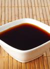だし醤油(500ml) 458円(税抜)
