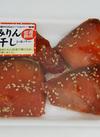 シルバー味醂 299円(税抜)