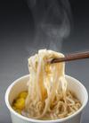 正麺(醤油味) 321円(税込)