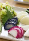 野沢菜漬 99円(税抜)