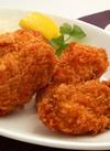 魚フライ各種・エビフライ・大粒カキフライ 88円