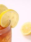 午後の紅茶 レモン 150円(税込)