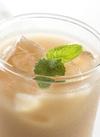 午後の紅茶 ミルク 150円(税込)