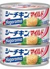 シーチキンマイルド 238円(税抜)