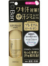 Ban汗ブロックプレミアムロールオン 698円(税抜)