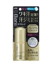 Ban汗ブロックプレミアムスティック 798円(税抜)