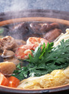 〆までおいしい鍋つゆ 198円(税抜)