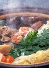 鍋つゆますたに監修濃厚背油鶏ガラ醤油 鍋つゆ 301円(税込)