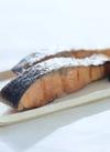 焼魚盛り合わせ 734円(税込)