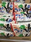 おつまみポテコ 198円(税抜)