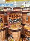チキンラーメン ぶっこみ飯 178円(税抜)
