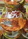 どん兵衛焼うどん 坦坦花椒仕立て 118円(税抜)