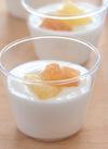 朝食みかんヨーグルト 116円(税込)
