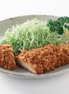 手作りロース豚カツ 200円(税抜)
