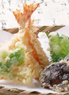 季節の天ぷら盛合せ 298円(税抜)