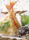 季節の天ぷら盛り合せ 550円(税抜)