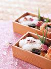 ネバネバ丼(海鮮ちらし) 398円(税抜)