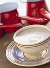 まろやかでおいしいミルクココア 195円(税抜)