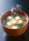 生味噌汁徳用各種 188円(税抜)