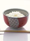 たきたてご飯ふっくらつや炊き 699円(税抜)