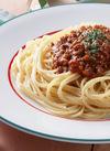 トマトの果肉たっぷりのミートソース 108円(税抜)