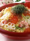 ちらし寿司 500円(税抜)