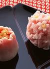 柏餅・桜餅 161円(税込)