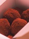 生クリームチョコレート 208円(税抜)