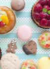 厚切りバウムクーヘン 各種・パウンドケーキ・フルーツ・チョコバナナケーキ 214円(税込)