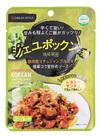コリアンスタイル ジェユポックンの素(豚肉用コチュジャンプル 159円