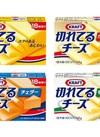切れてるチーズ各種 198円(税抜)