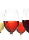 ワイン各種(毎週日曜日) 20%引