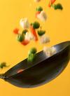 牛肉と野菜の炒め物(解凍品) 99円(税抜)