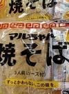 焼そば 140円(税抜)