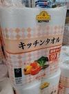 キッチンタオル 135円(税抜)