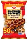 コープたこ焼(冷凍食品) 398円(税抜)