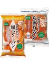ゆめちから入塩バターパン 小麦と米粉のロール 128円(税抜)