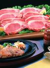 豚ロース切身 83円(税込)