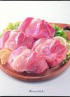 若鶏もも肉(解凍含む) 87円(税抜)