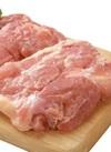 若鶏モモ肉 500円(税抜)