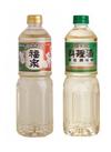 料理酒・みりん風調味料新味料 127円(税抜)