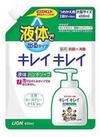 キレイキレイ薬用液体ハンドソープ詰替大型 258円(税抜)