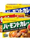 バーモントカレー(甘口・中辛・辛口) 182円(税込)