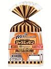 日本ハム シャウエッセン2個巻 348円(税抜)